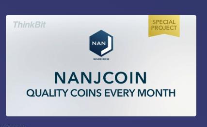 NANJも上場!特許取得のセキュリティ「ThinikBit Pro」取引所!