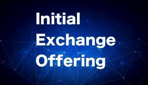 仮想通貨の「ICO」と「IEO」の違いとは?